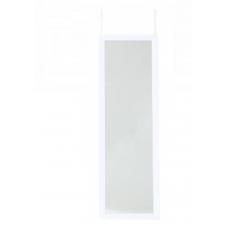 Peegel uksekinnitusega 'Atmosphera' valge